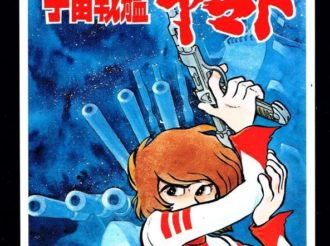 Seven Seas Licenses New Series Including Space Battleship Yamato Omnibus and Wonderland series