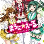 marronni☆yell Manga | Anime