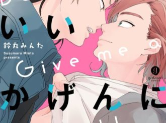 BL Manga Darling, Give Me a Break!: Meddlesome Delinquent x Ditzy Italian Boy