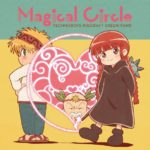 Second ending theme for Mahojin Guru Guru 'Magical Circle' by Technoboys Pulcraft Green-Fund