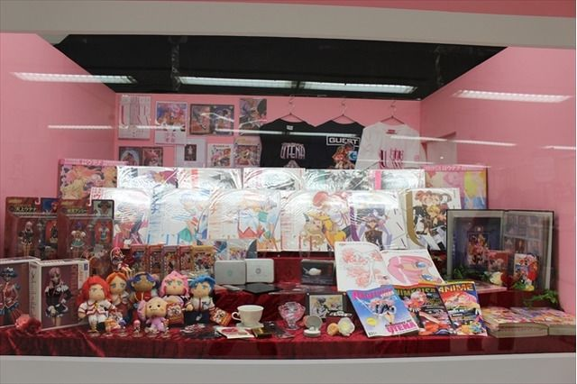 Revolutionary Girl Utena exhibition for the 20th anniversary of the TV anime