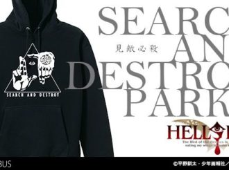 Hellsing Fans Will Love This Cool Search and Destroy Parka