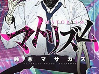 Join the Good Guys And Fight Drug Crimes in New Manga Matorism