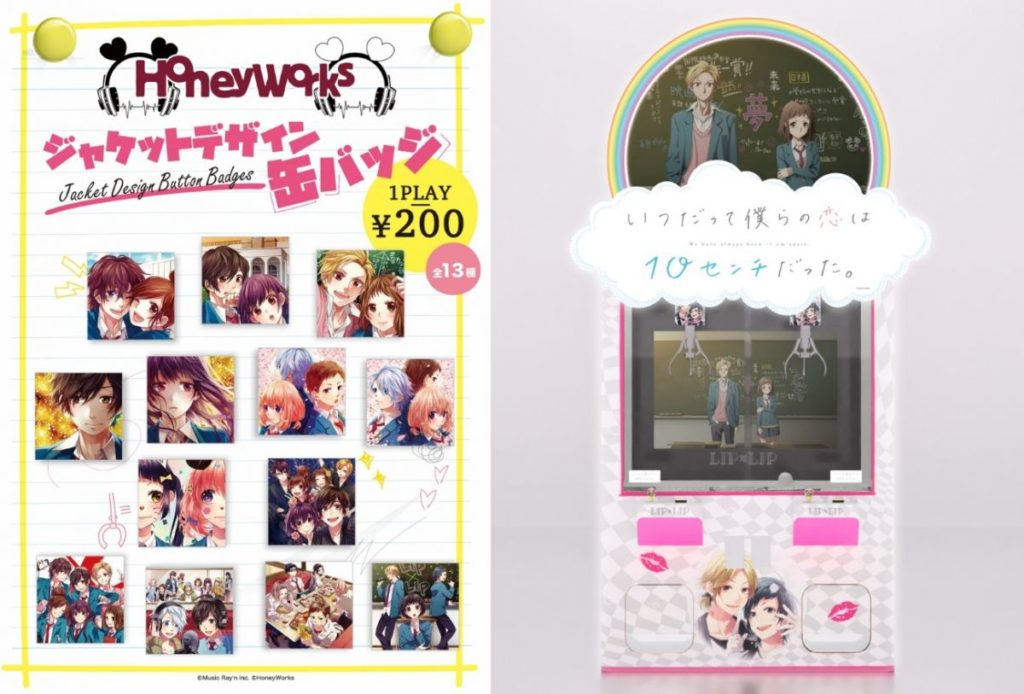 HoneyWorks Original Crane Game | Anime | Japan