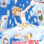 Cardcaptor Sakura -Clear Card- Anime Visual