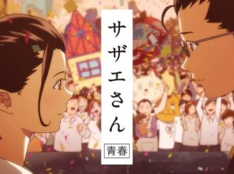 Sazae-san Turned Into High School Love Story For Cup Noodle CM