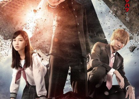 Mob Psycho 100 Live Action TV Drama | Main Visual