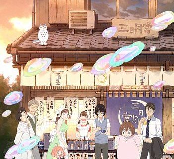 3-gatsu no Lion (March Comes in like a Lion) Anime Visual