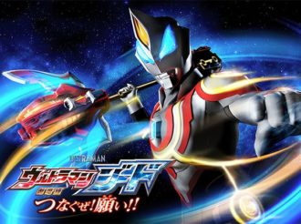 Ultraman Geed To Release Theatrical Movie In 2018