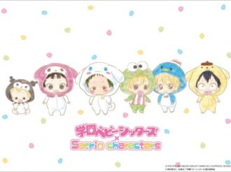 Gakuen Babysitters × Sanrio Collaboration: Babies Look Super Cute