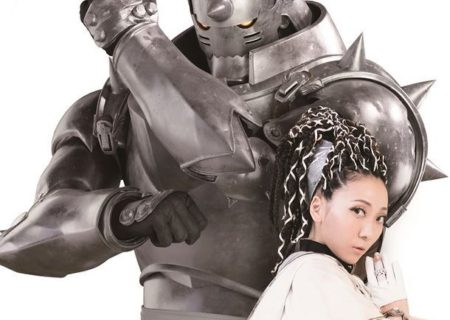 Fullmetal Live Action Adaptation | MISIA and Al in Kimi no Soba ni Iru yo Collaboration Visual
