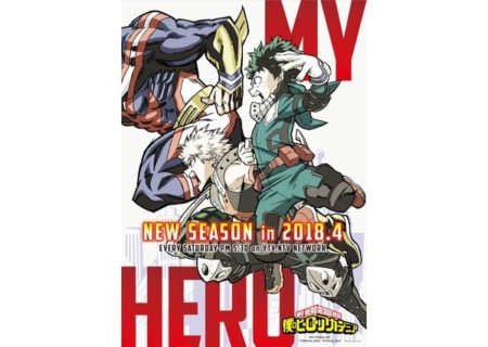 TV Anime My Hero Academia Season 3 First Key Visual