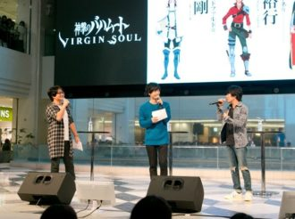 [AGF2017] Shingeki no Bahamut Virgin Soul ~Shall We Dance??~ Stage Report