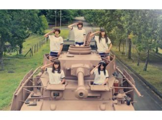 Wash a Tank in Girls und Panzer Live Action Music Video