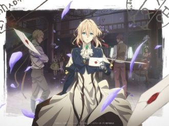 Violet Evergarden Premiere in Singapore Report