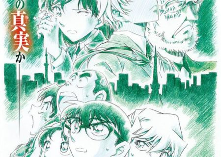 22nd Detective Conan movie - Zero no Shikkounin | Anime