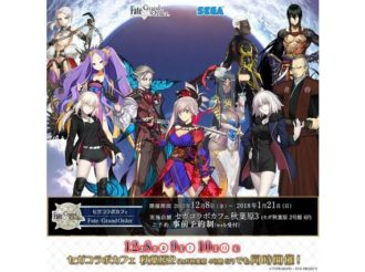 Fate/Grand Order Cafe in Tokyo With Character-Based Menu and Goods