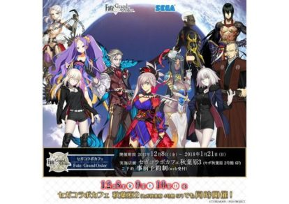 Fate/Grand Order Cafe in Tokyo   Games