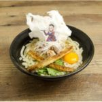 Musashi Miyamoto's two swords udon' 1,200 yen | Fate/Grand Order Cafe in Tokyo