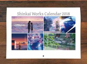Shinkai Works Calendar 2018 – Your Name Calendar Made By Director Makoto Shinkai!