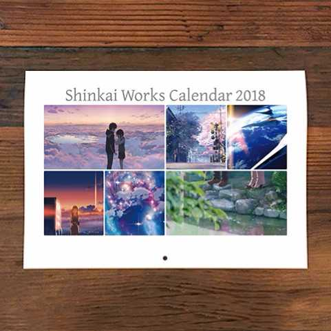 Shinkai Works Calendar 2018
