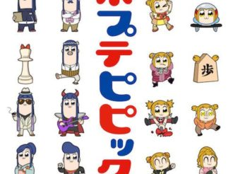 Pop Team Epic Casts Mikako Komatsu and Sumire Uesaka