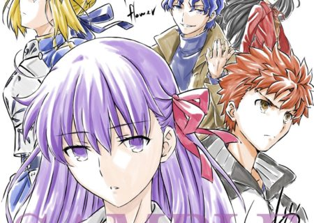anime movie Fate/stay night [Heaven's Feel] –「I.presage flower」| Thank-you Present