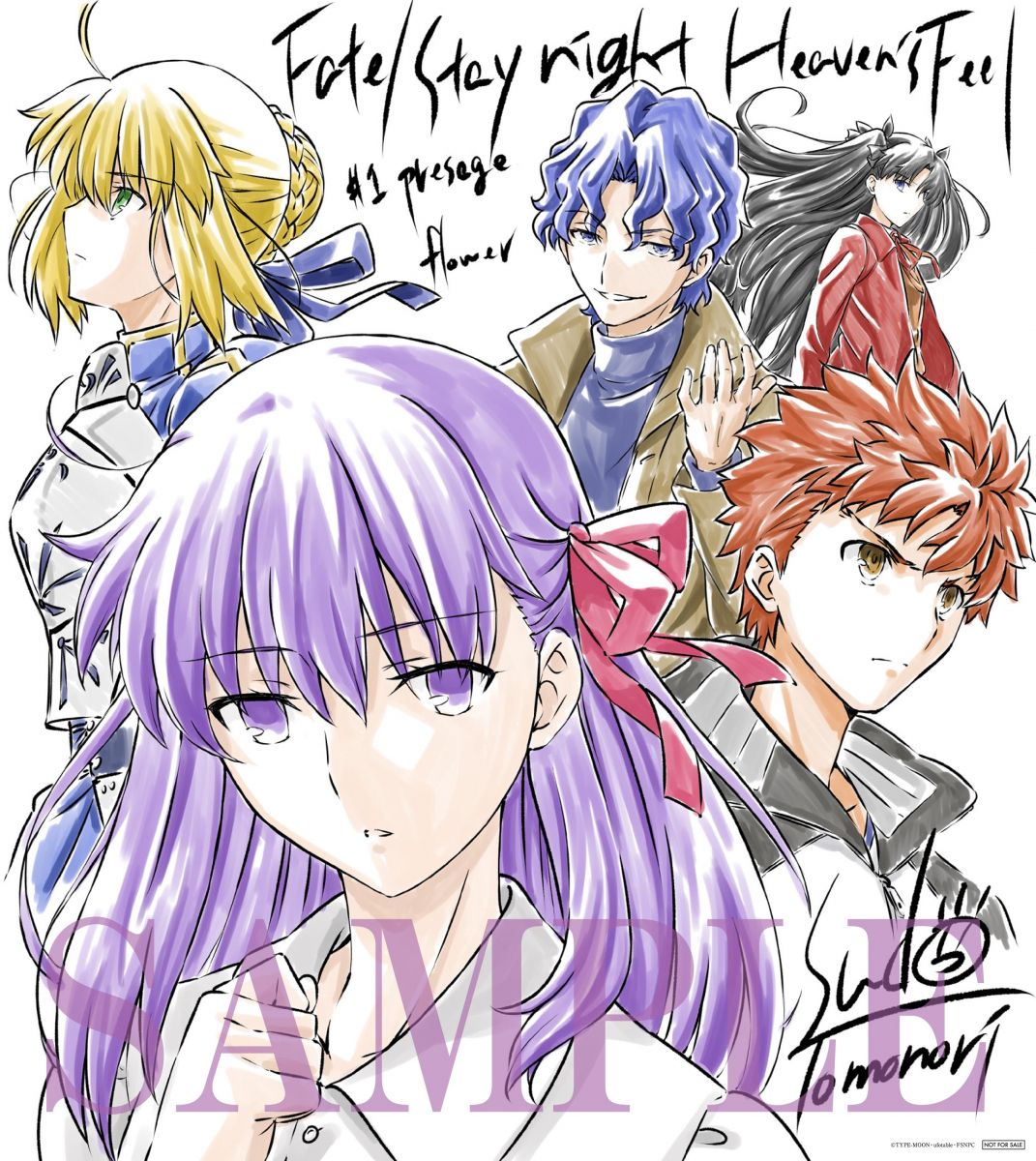 Fate Stay Night Heaven S Feel Re Starts Screening And Distributes Thank You Present Manga Tokyo