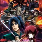 Basilisk: The Ouka Ninja Scrolls Anime Visual