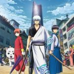 Gintama: Shirogane no Tamashii-hen Anime Visual