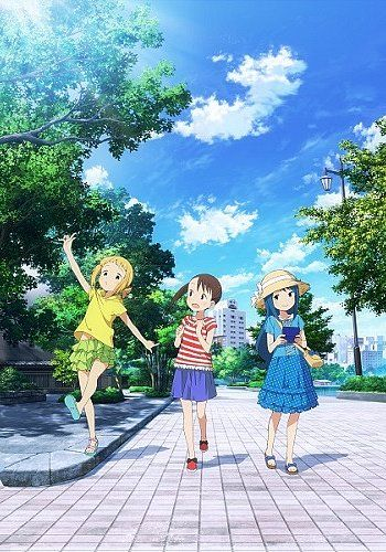 Mitsuboshi Colors Anime Visual