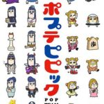 Pop Team Epic Anime Visual
