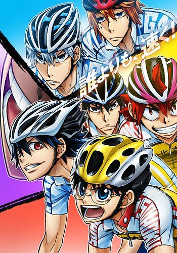 Yowamushi Pedal Glory Line Anime Visual