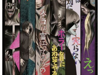 TV Anime Junji Ito Collection Releases Promotional Video And Reveals Opening Theme