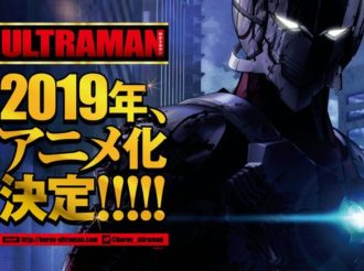 Ultraman 2019 Anime Version! Story About the Son of First Generation Ultraman
