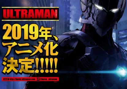 'Ultraman'「ULTRAMAN」Anime Version Visual.