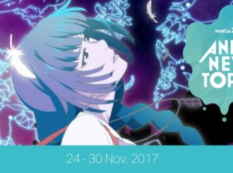 This Week's Top 10 Most Popular Anime News (24-30 November 2017)
