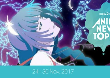 This Week's Top 10 Most Popular Anime News (24-30 November 2017) | MANGA.TOKYO
