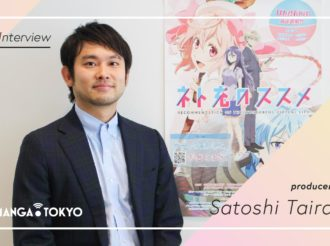 Interview With Recovery of an MMO Junkie Producer Satoshi Taira