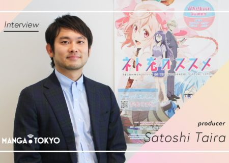 Interview With Recovery of an MMO Junkie Producer Satoshi Taira | Anime