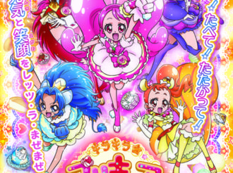 Dream Collaboration Of Kirakira☆Precure a la Mode With Hatsune Miku and Rin & Len Kagamine