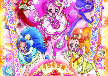 KiraKira☆Precure a la Mode and Vocaloid stars Hatsune Miku, Kagamine Rin / Len Dream Collaboration | Visual