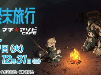 Girls' Last Tour Collaboration Cafe Opens in Tokyo in December
