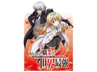 Arifureta Shokugyou de Sekaisaikyou to Get TV Anime Version in April 2018 – Shosetsuka ni Narou's New Fantasy