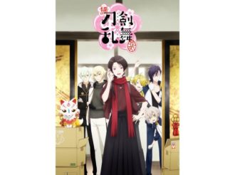Zoku Touken Ranbu Hanamaru Reveals Key Visual
