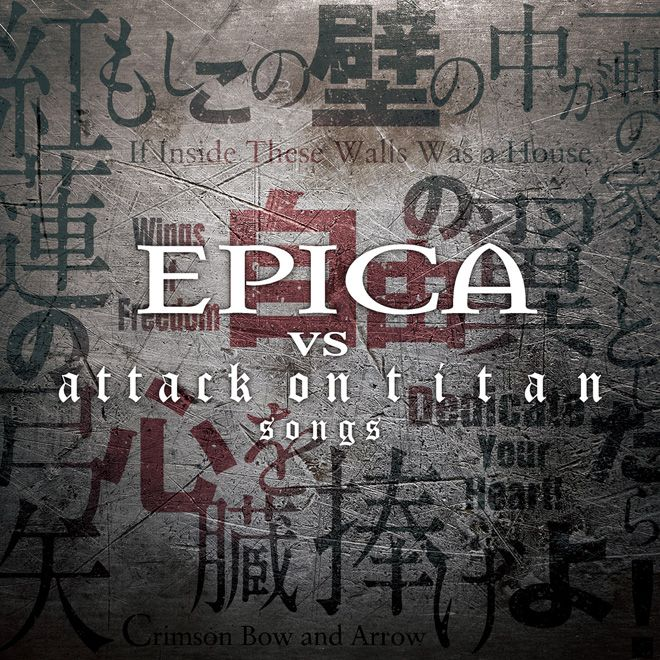 CD jacket for EPICA vs attack on titan songs CD album