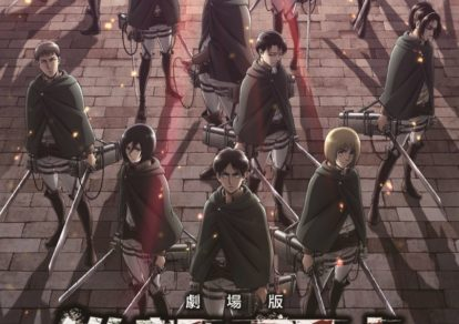 Attack on Titan Season 2 Visual