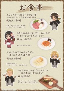 Attack on Titan x Charaum Cafe | Anime Themed Cafe Collaboration | Menu