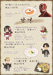 Attack on Titan x Charaum Cafe | Anime Themed Cafe Collaboration | Dessert Menu