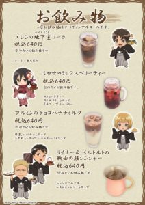 Attack on Titan x Charaum Cafe | Anime Themed Cafe Collaboration | Drink Menu 1